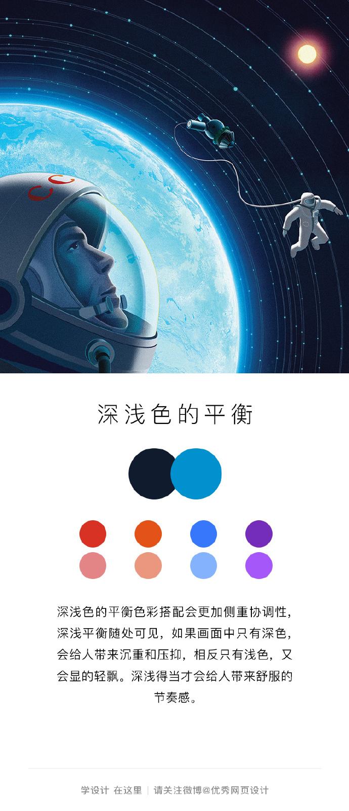 uisdc-color-20170125-2