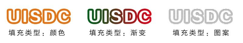 uisdc-course-20170117-8