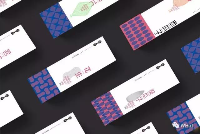 uisdc-design-20170106-26