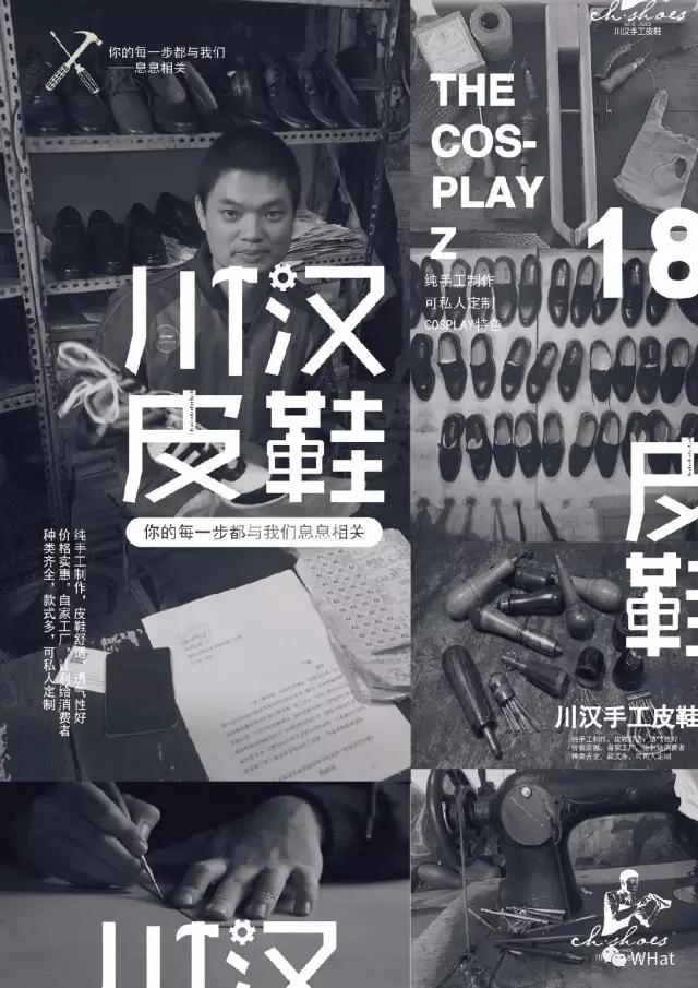 uisdc-design-20170106-42
