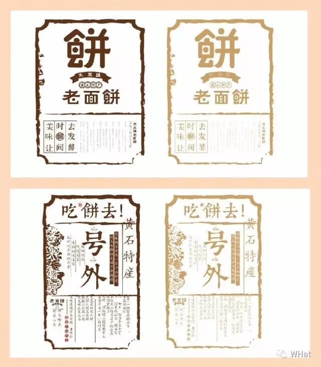 uisdc-design-20170106-48