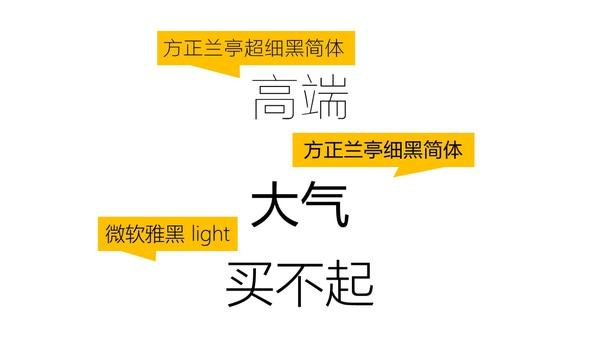 uisdc-font-20170124-17