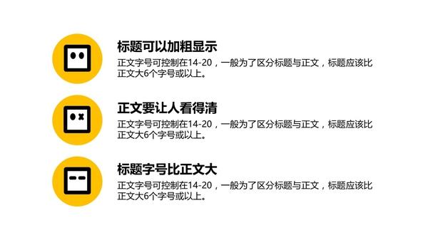 uisdc-font-20170124-32