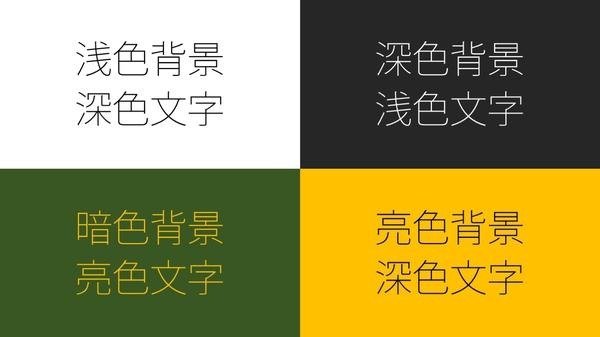 uisdc-font-20170124-35