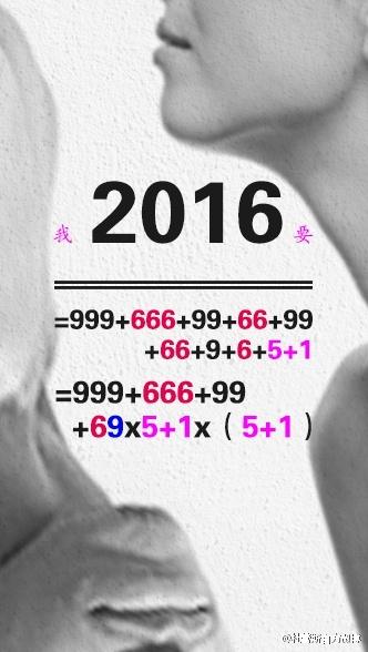 可能是最污的顶尖创意,杜蕾斯2016年微博文案盘点