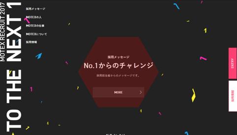 总结了日式网站这4个优点后,我能把中文网站做得高大上了!