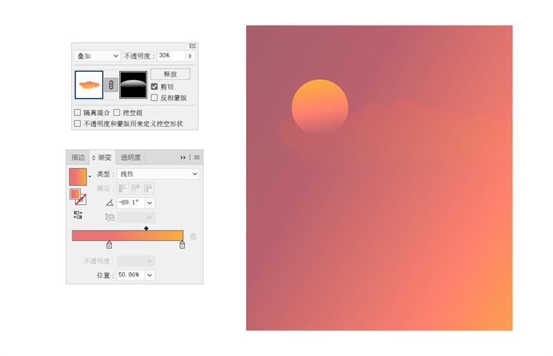 AI教程!教你打造沙丘日月星辰的背景插画
