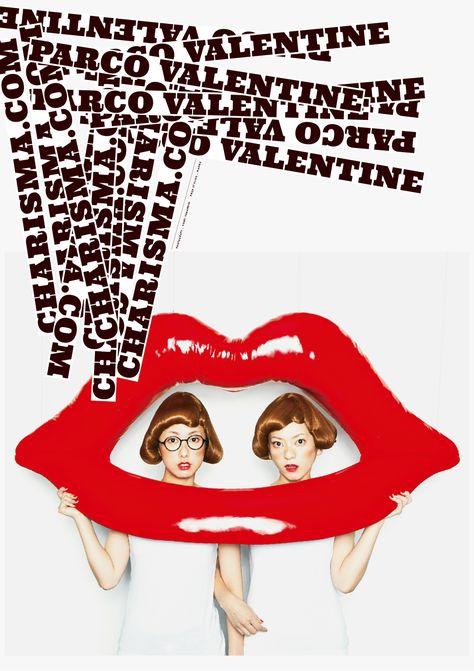 电商大招!三步教你搞定情人节活动专题页设计及玩法!