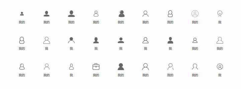 用品牌基因法做图标设计,这是高级UI设计师才会的手法!