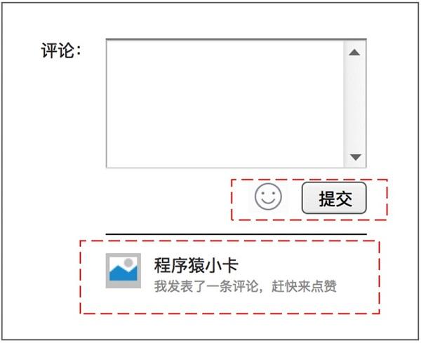 uisdc-web-20170201-hb