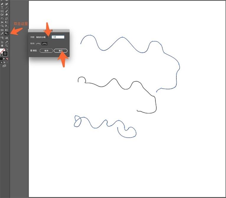 AI+PS教程!教你7步做出好看的渐变波纹元素