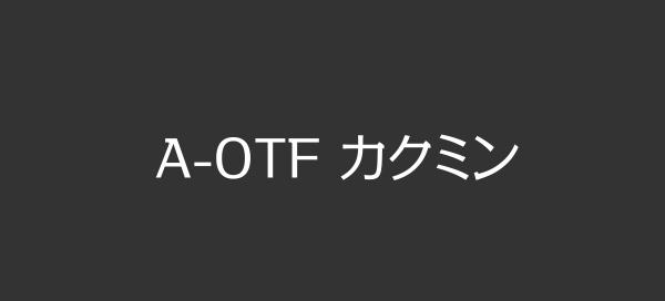 提高设计格调!17款「高级感」的日文字体打包下载