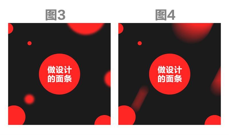 Banner设计终极宝典!6招搞定点缀元素的运用!