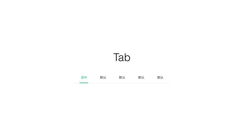 这篇8000字长文,能帮你学会组件化设计与开发的思维方式