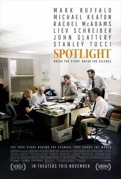 分析近30年奥斯卡最佳影片海报后,得出了这样的设计套路
