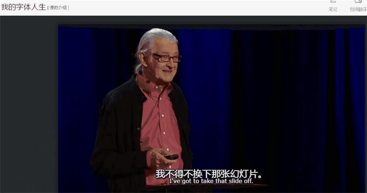 亲近大师!帮设计师提高眼界的8个TED 演讲