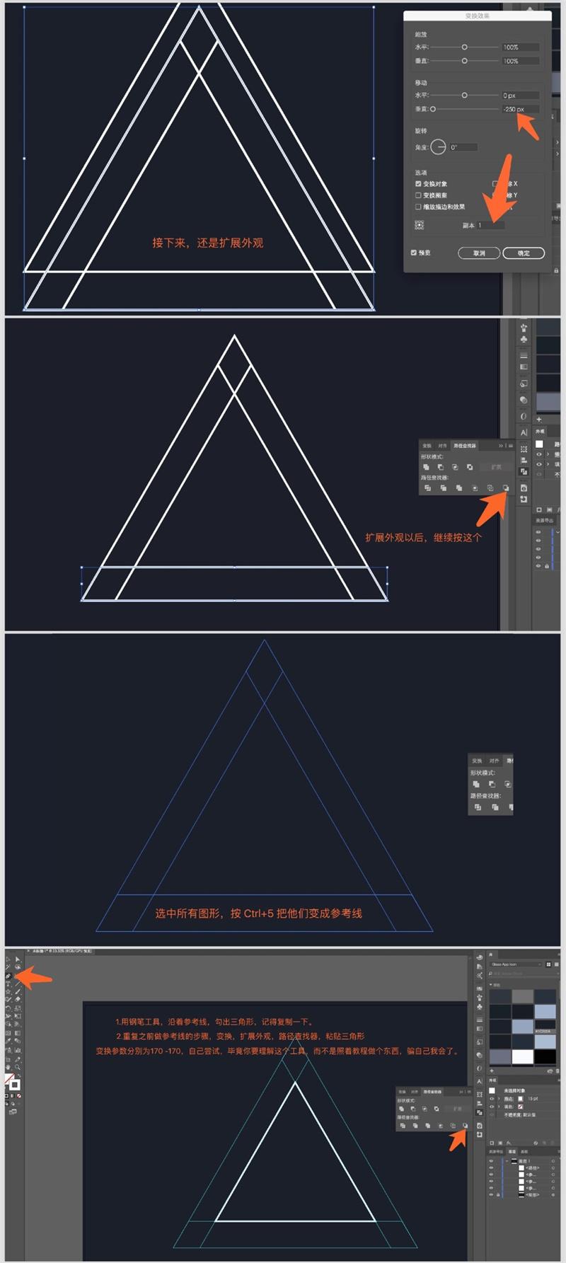AI教程!6分钟快速上手酷炫的潘洛斯三角
