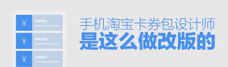 网站改版 - 优设-UISDC