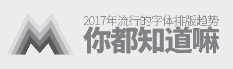 2017  四月 - 优设-UISDC
