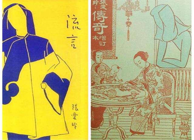 鲁迅、张爱玲、宋徽宗……你可能没想到他们也是设计高手!