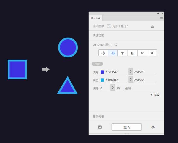 久等了!Photoshop 的设计构建工具UI-DNA正式发布!