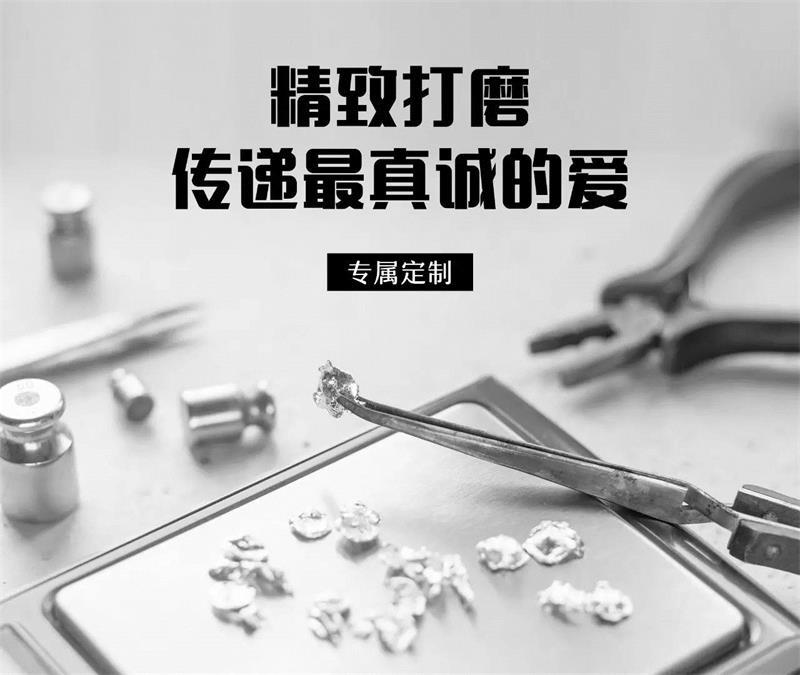 6款女性节日专属的中文字体打包下载(非商用)