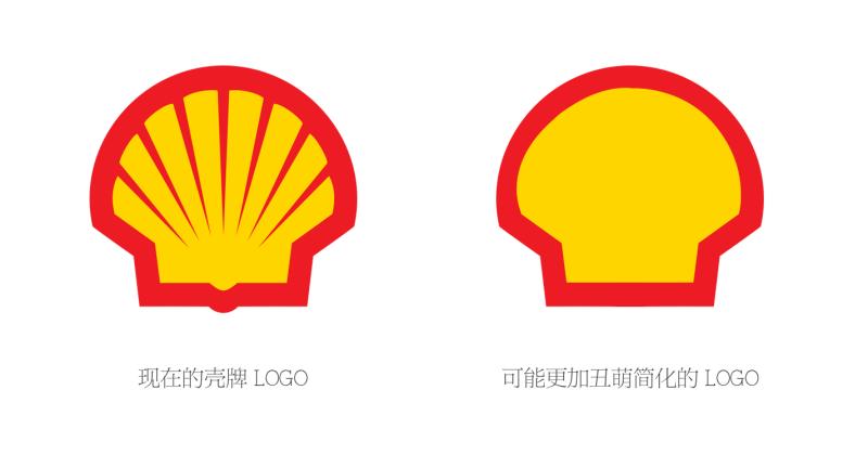 LOGO变形记!当我们在讨论品牌标识时,我们在讨论什么?