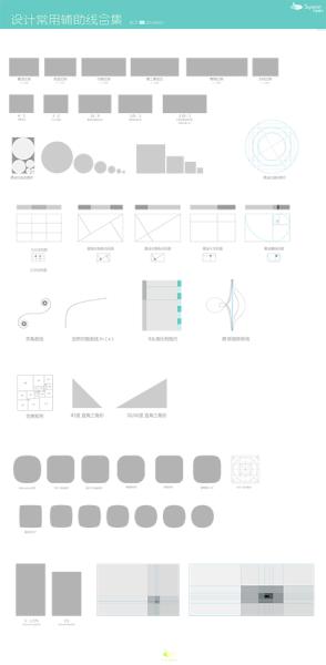 新手科普文!每个设计师都该懂的参考线完全手册