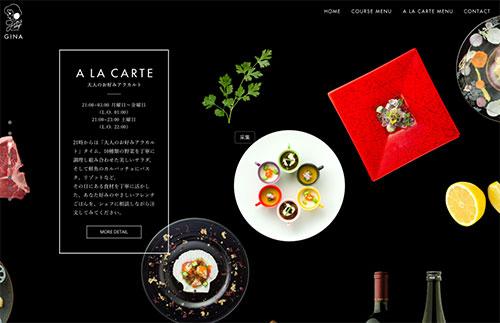 视觉交互都超棒!20多个风格多样的日式企业网站设计