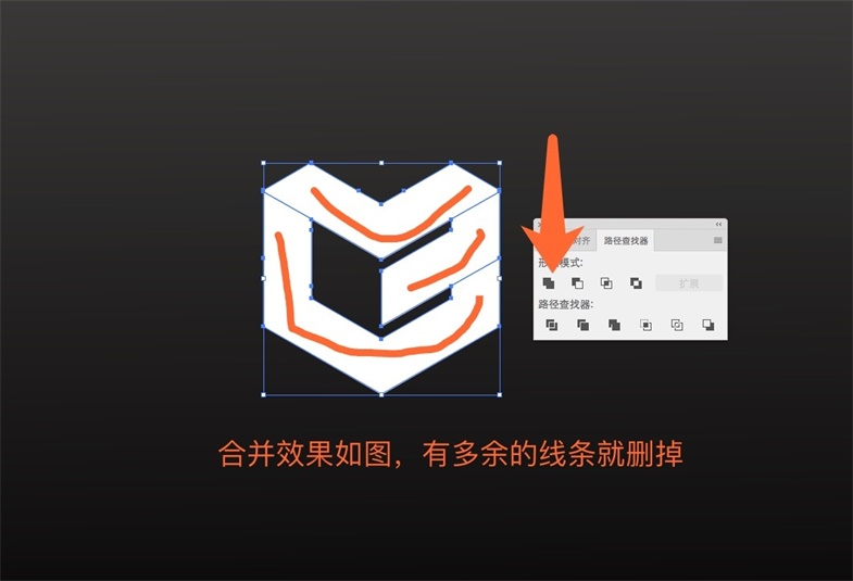 AI教程!教你7步快速做出折纸Logo