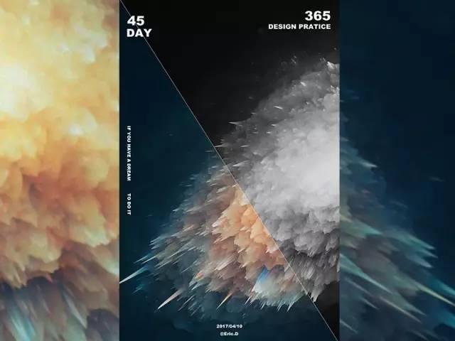 PS的3D工具使用教程之5分钟快速做出酷炫的海报设计