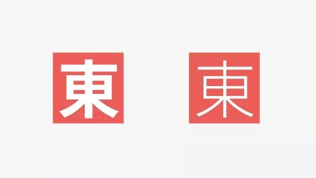 从这3个方面,帮你快速提升字体创意设计的水平!