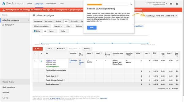 想知道用户体验是否有效?试试谷歌的用户体验新框架HEART!