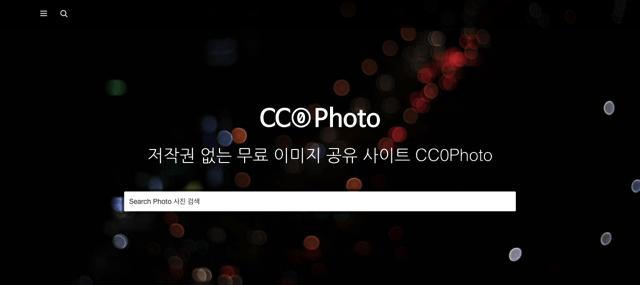 酷站两连发!韩国免费图库+预览响应式网站的显示效果