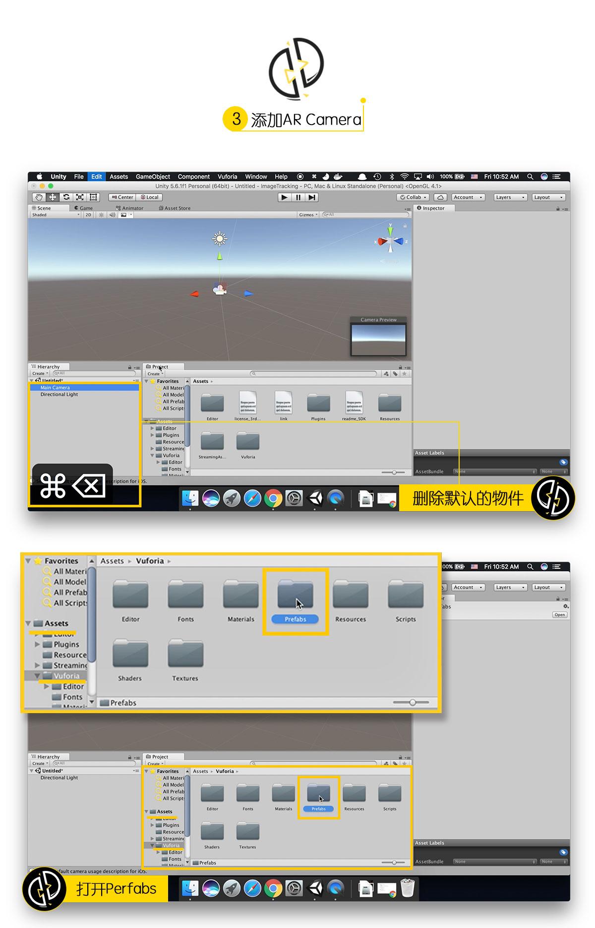写给设计师的AR入门指南之5分钟做一个AR应用!