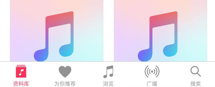 新鲜出炉!iOS 11中有哪些值得关注的UI 设计细节?