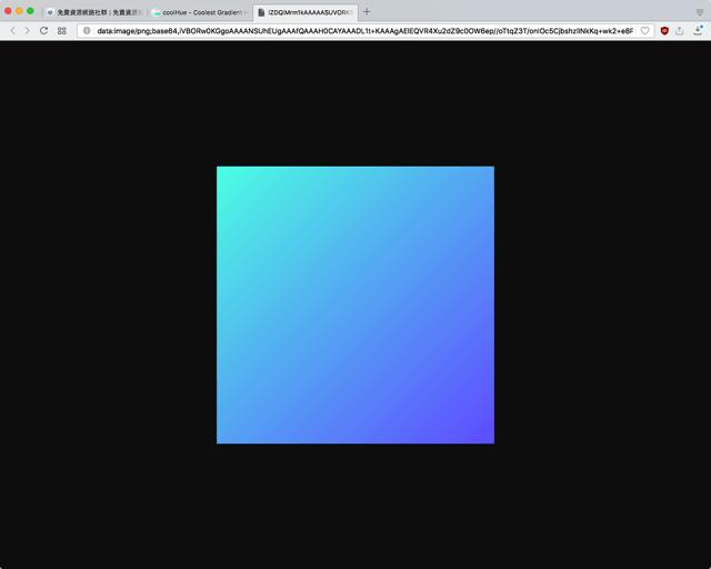 有了这两个网站,配色新手也能轻松做出好看的渐变!