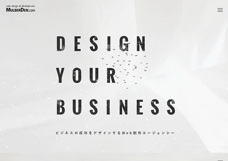 如何巧用Slogan,让Banner变得更有设计感!