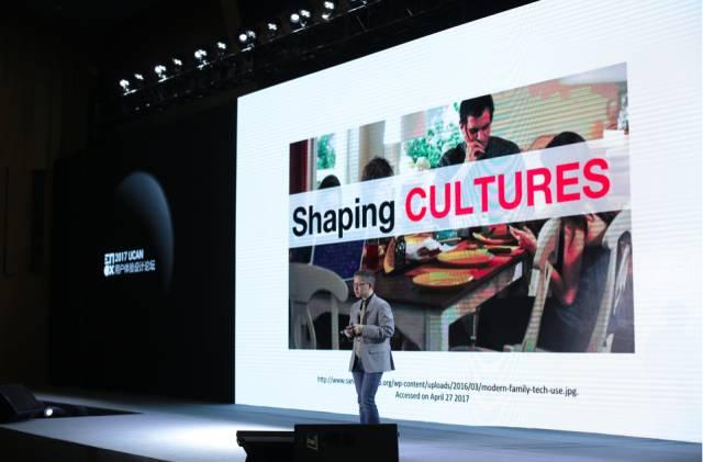 UCAN 2017回顾!中国交互设计带头人辛向阳的体验设计思考