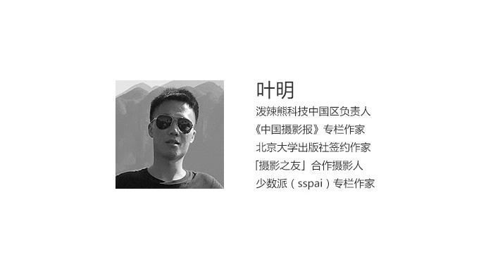 泼辣修图中国负责人!教你模拟任意照片的后期