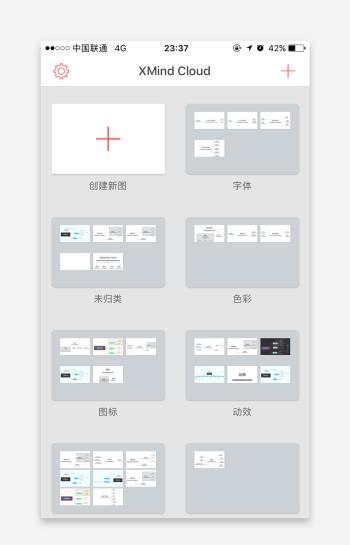 看了那么多设计文章,你知道怎么整理知识库吗?