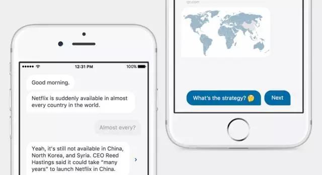 腾讯设计师:为什么资讯App 都长一个样?