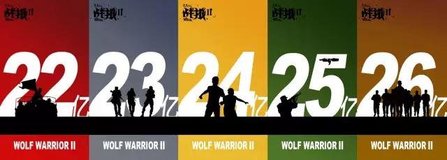 战狼2海报烂?那是你没看到精髓!