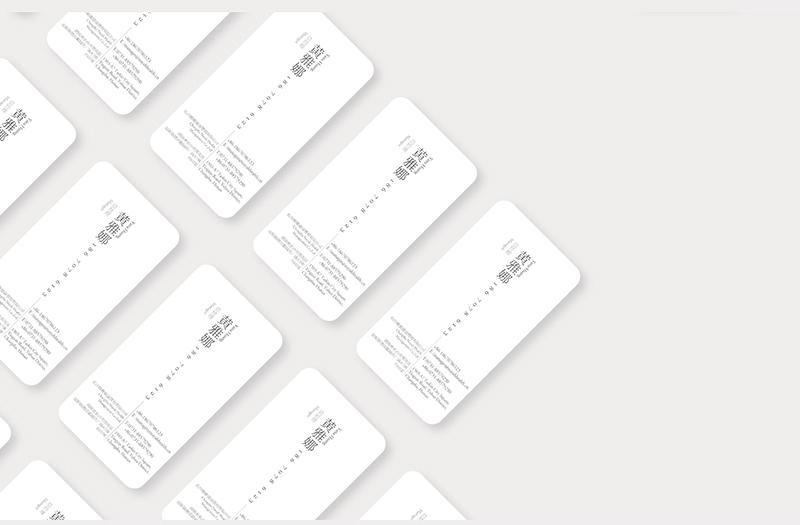 新手入门教程!送给你1000种名片排版的方法