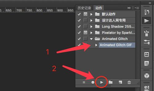 泼辣修图开源图标免费下载+10秒做故障效果的PS动作