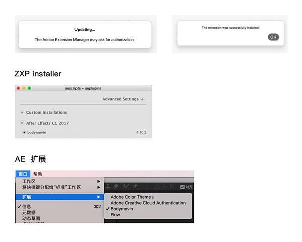 超实用!教你用动效神器Lottie 实现App 加载动画- 优设网- UISDC