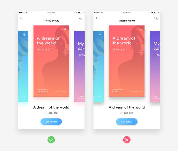 网易资深视觉设计师:24个容易忽略的App设计细节