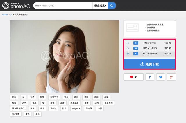 酷站两连发!超过18万张免费图片的日本图库+图标素材库