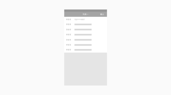 高手课堂!「按钮系列」之按钮位置与用户体验的关系