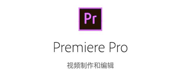 Adobe CC 2019 重大更新!附官方试用版下载链接